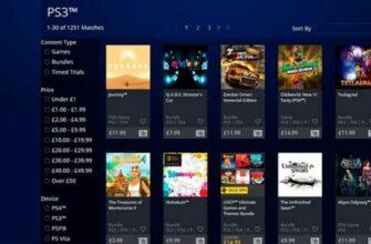 Sony полностью заблокировала доступ к старому магазину PlayStation