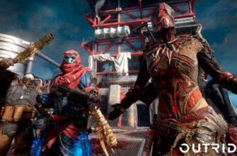 Создатели Outriders рассказали об отсутствии таких проблем, как у Cyberpunk 2077