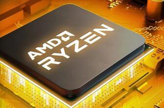 AMD скопирует технологию ещё не выпущенных процессоров Intel