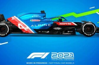 Анонсирована F1 2021. Теперь как собственность Electronic Arts