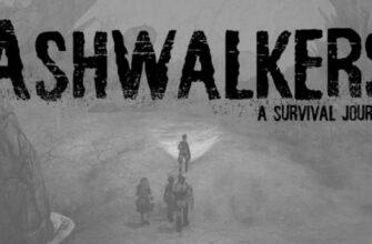 Ashwalkers вышла. Первые оценки не впечатляют