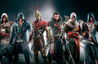 Assassins Creed ждёт разветвление