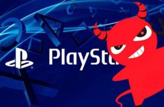 Геймеры развязали горячий спор по поводу грехов PlayStation
