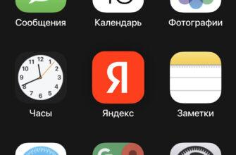 «Яндекс» назвала компании, которые не будут устанавливать на смартфоны неудаляемые приложения