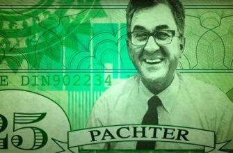 Майкл Пактер: подорожание игр спровоцировано жадностью