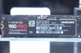 Майнеры научились добывать «крипту» на SSD. Им тоже грозит дефицит?