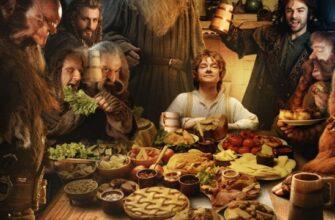 Максимальный уровень в Lord of the Rings Online можно набрать на одних пирогах