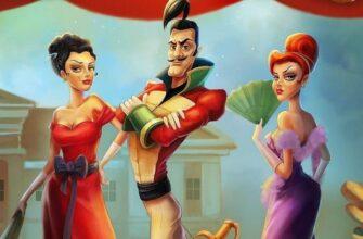 На мобильных платформах вышел классический русский квест 2000 года со взрослыми шутками