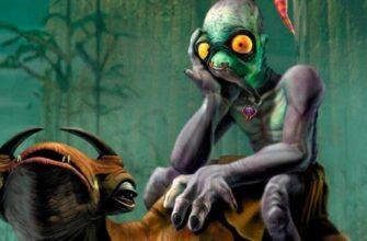 Oddworld: Soulstorm с большими проблемами на старте