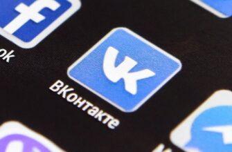 В России тестируют авторизацию в сервисах и соцсетях через «Госуслуги»