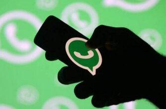 WhatsApp можно легко заблокировать на 12 часов. СМИ описали алгоритм (но делать так не стоит)