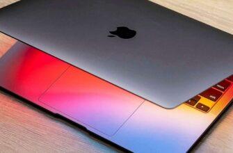 MacBook скоро снова станут цветными (слух)
