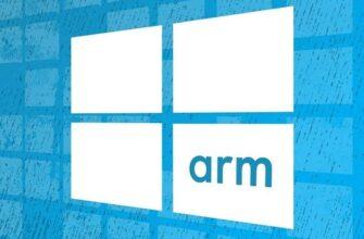 Microsoft стимулирует разработку приложения под Windows на ARM. Похоже, скоро там могут появиться и игры