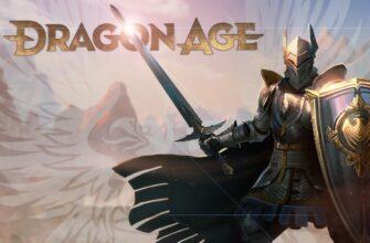 На свежем концепте Dragon Age 4 красуется Серый Страж