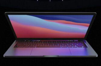 Новые Macbook Pro вряд ли выйдут в этом году