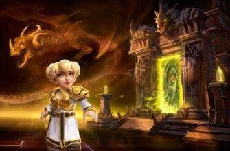 Оказывается, Хроми из World of Warcraft — трансгендерный персонаж