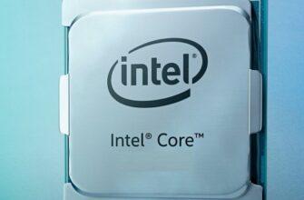 Процессор Intel Core-1800 удивит характеристиками — от числа ядер и частот до энергопотребления