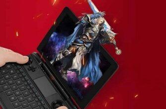 Стало известно, когда стартует предзаказ на компактный игровой ноутбук от китайского производителя