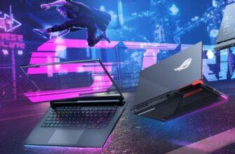 В России появились геймерские ноутбуки ASUS ROG с NVIDIA GeForce RTX 3050 Ti