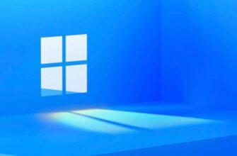 Microsoft оригинально намекнула на Windows 11 (видео)