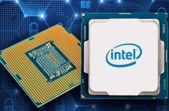 Новое поколение процессоров Intel получит больше ядер. Но есть нюанс