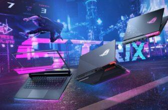Представлен ноутбук ROG STRIX G15 c новой мобильной видеокартой Radeon RX 6800M