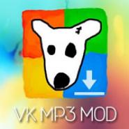 Как включить темную тему в vk mp3 mod