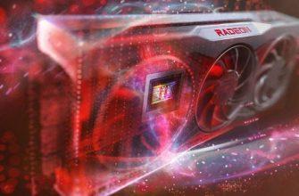 Новая видеокарта AMD может стать похожей на процессоры. Как тебе такое, NVIDIA?