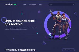 Во что поиграть на iOS и Android: актуальные игры