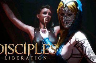 Disciples: Liberation получает дату премьеры