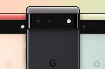 По стопам Apple, Samsung и Xiaomi. У новых смартфонов Google Pixel не будет штатной зарядки