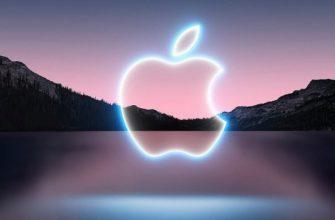 Где и когда смотреть презентацию новых iPhone 13