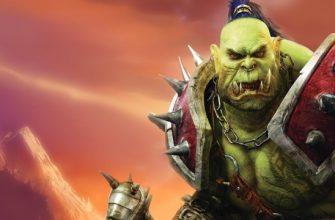 """Из World of Warcraft пропало оскорбление """"зеленокожий"""""""