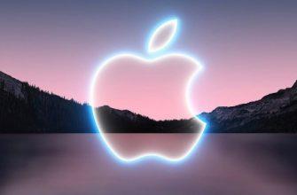 На iPhone 13 теперь можно снимать кино? Главные анонсы с конференции Apple