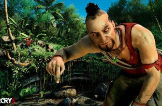 Ubisoft раздаёт бесплатно Far Cry 3