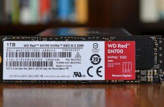 Western Digital анонсировала новые SSD-накопители для корпоративных решений