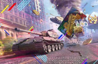 Игроков World of Tanks Blitz ждёт Blitz-квест и призы