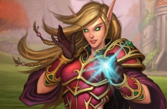 На тестовом сервере World of Warcraft пропали пошлые шутки и флирт